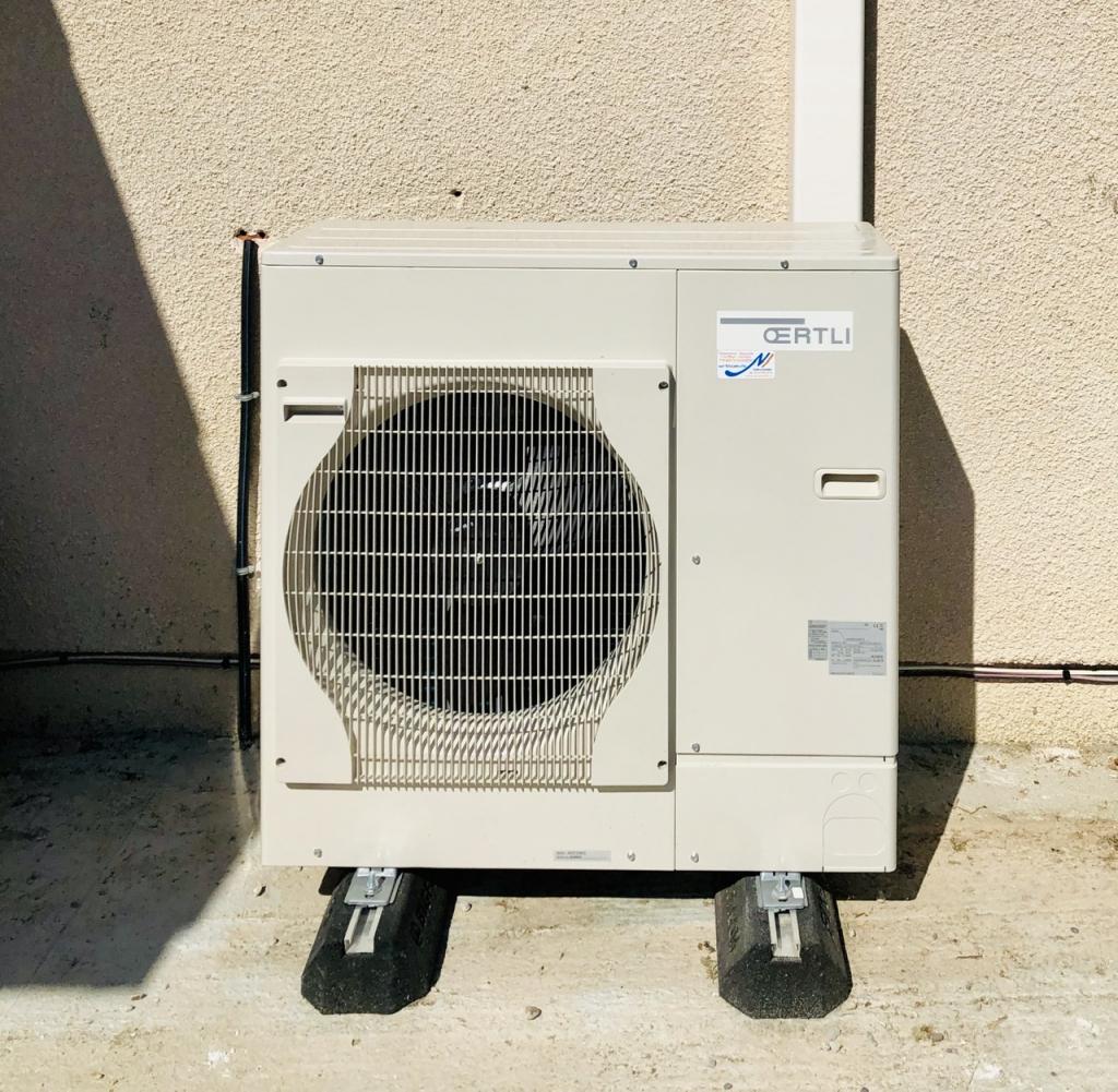 Pompe à chaleur Installateur RGE Qualipac